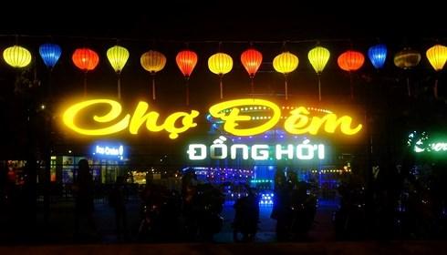 Quảng Bình lần đầu tiên tổ chức hội chợ đêm Xuân Đồng Hới